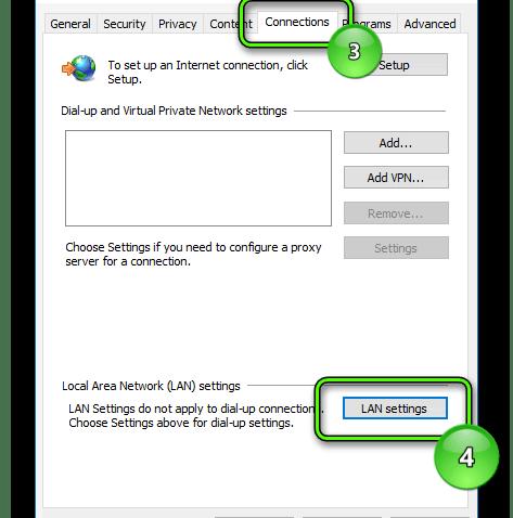 Подключение и настройки сети в Настройки прокси-сервера