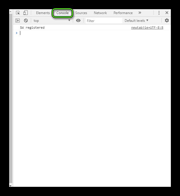 Console в консоли разработчиков Google Chrome