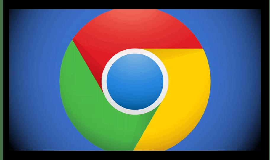 Изображение Google Chrome