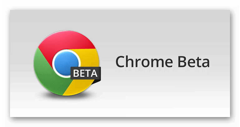Картинка Chrome Beta