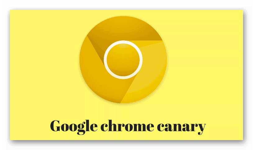 Картинка Google Chrome Canary