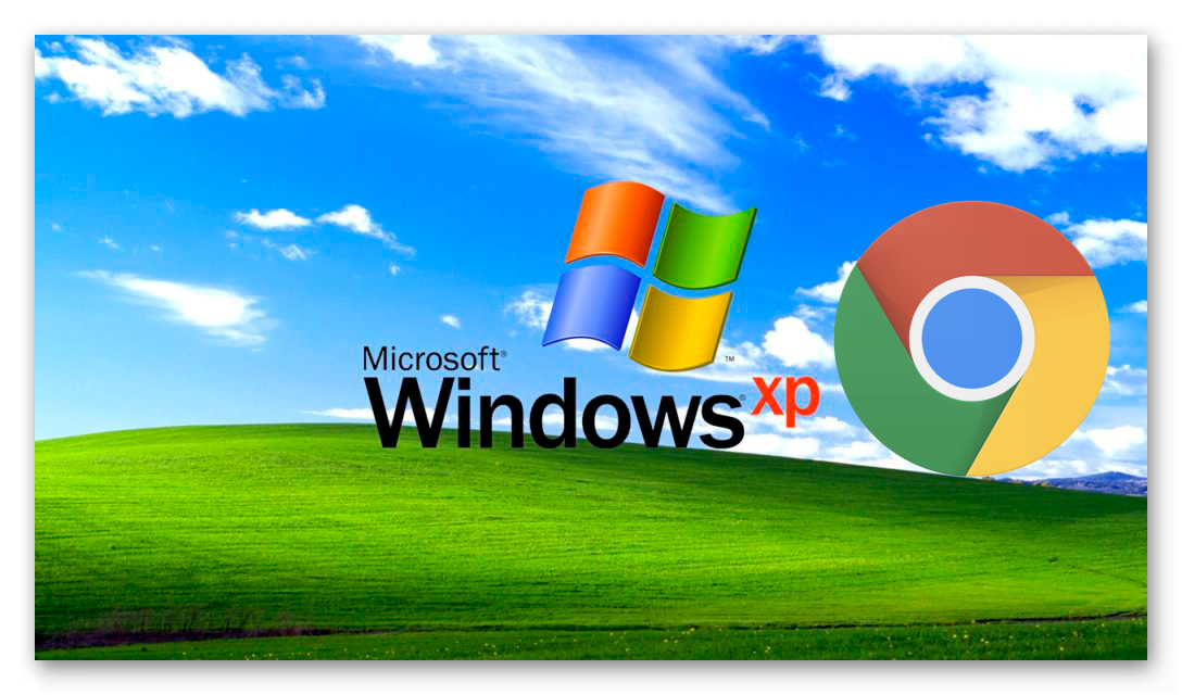 Картинка Google Chrome для Windows XP