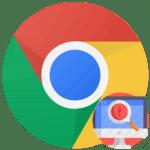 Как отключить проверку на вирусы в Google Chrome