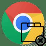 Как удалить недавно закрытые вкладки в Google Chrome