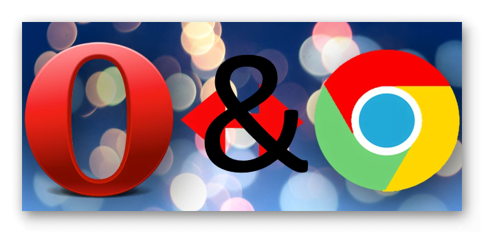 Картинка Opera vs Google Chrome