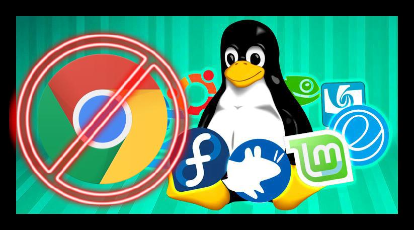 Картинка Удаление Chrome для Linux