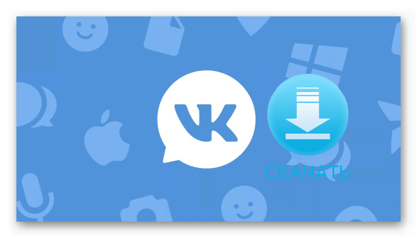 Картинка VK Downloader для Google Chrome