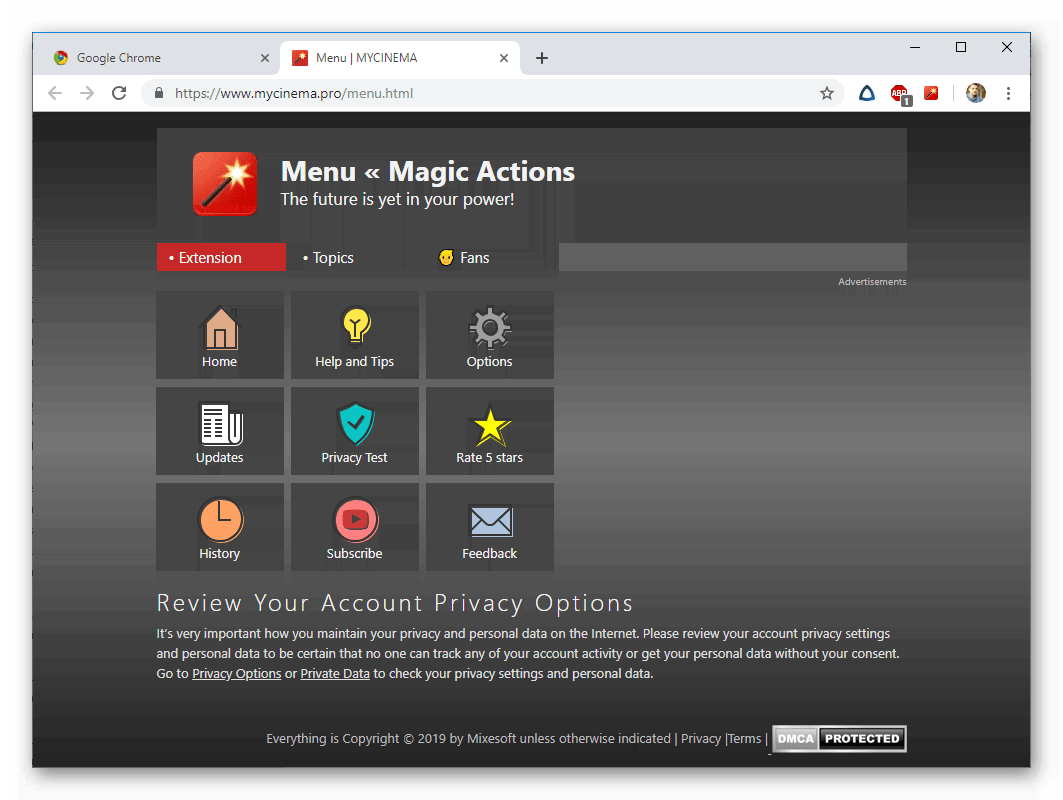 Общий вид YouTube Magic Actions