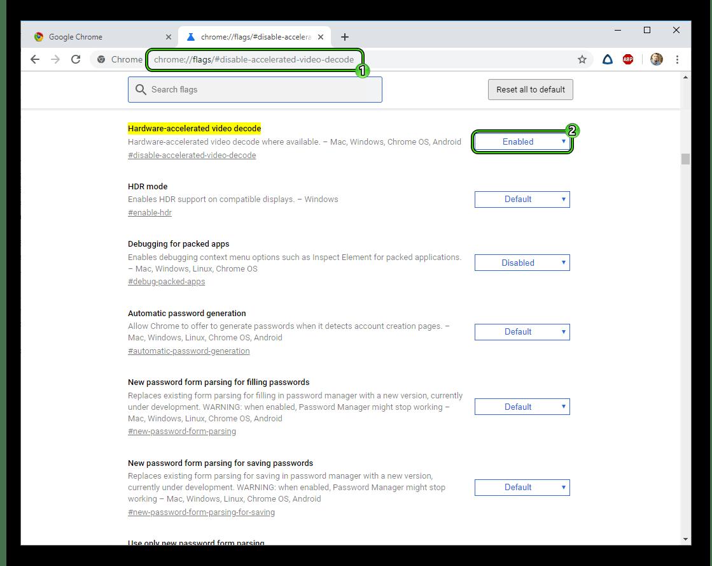 Отключение аппаратного ускорения в параметрах Chrome