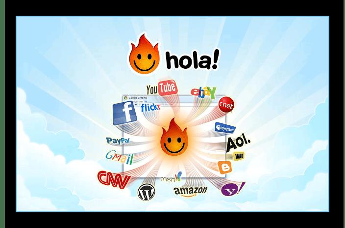 Картинка Hola VPN