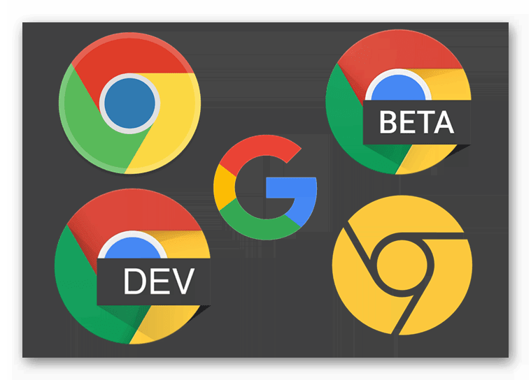 Картинка Разные версии браузера Google Chrome