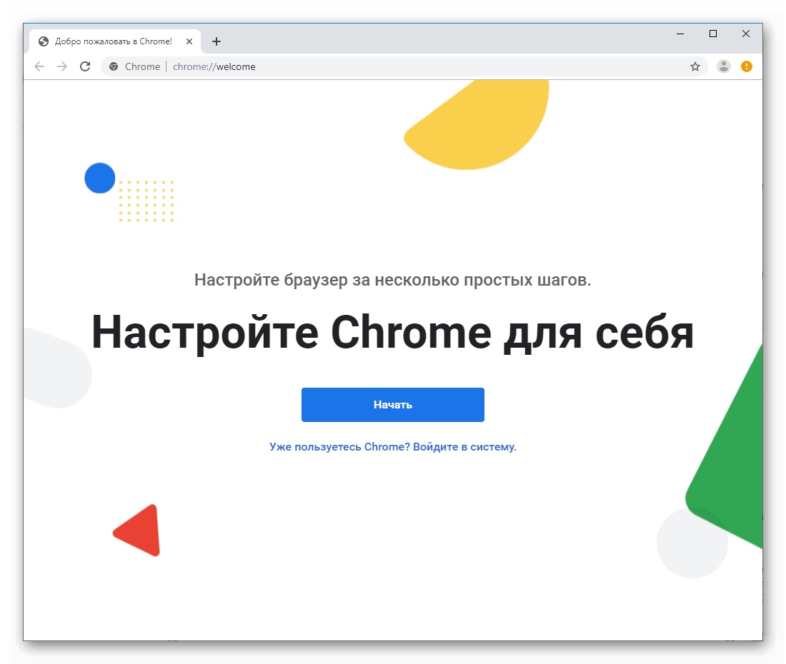 Общий вид Google Chrome для разработчиков