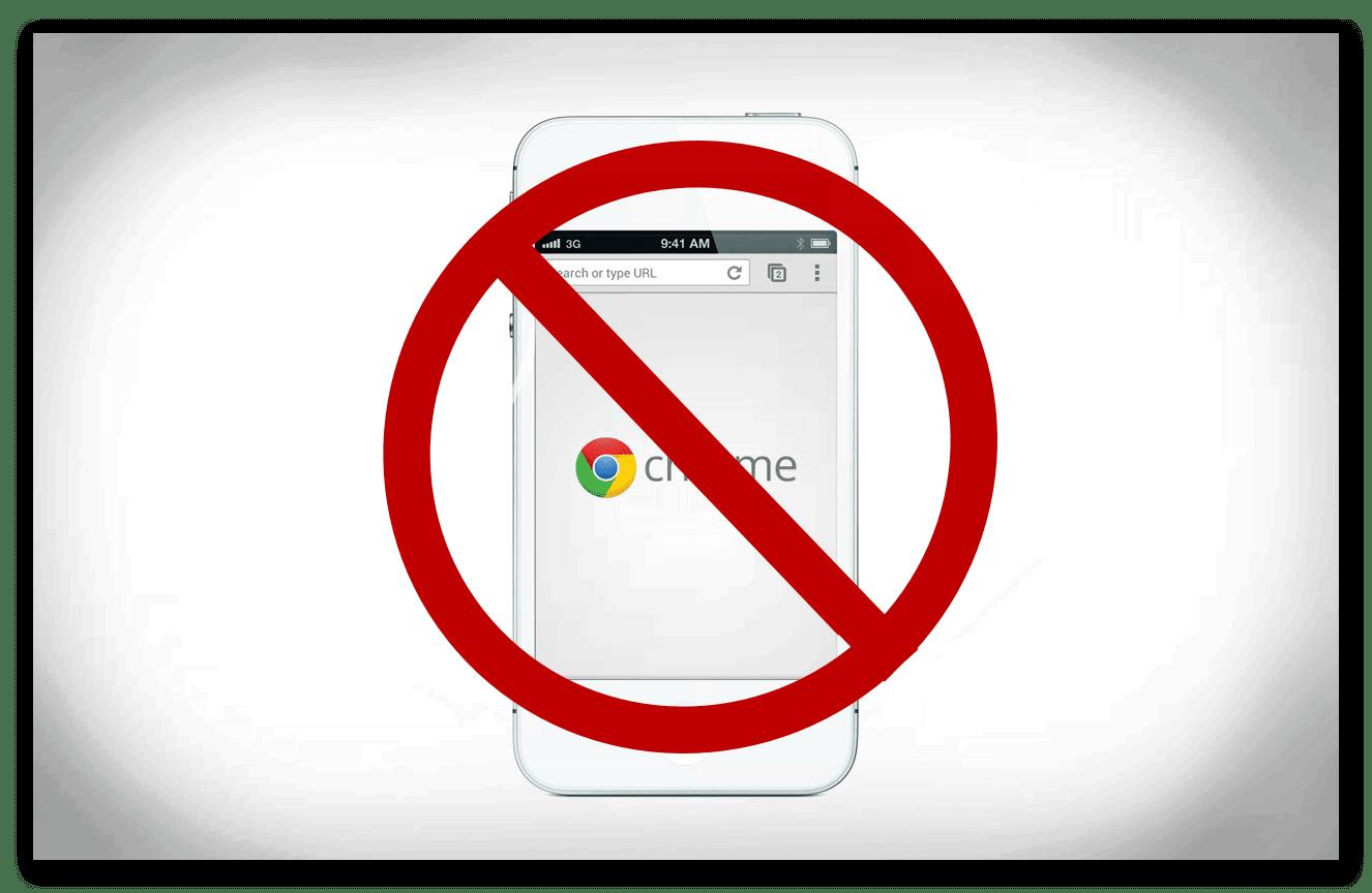Картинка Удаление Chrome на iOS