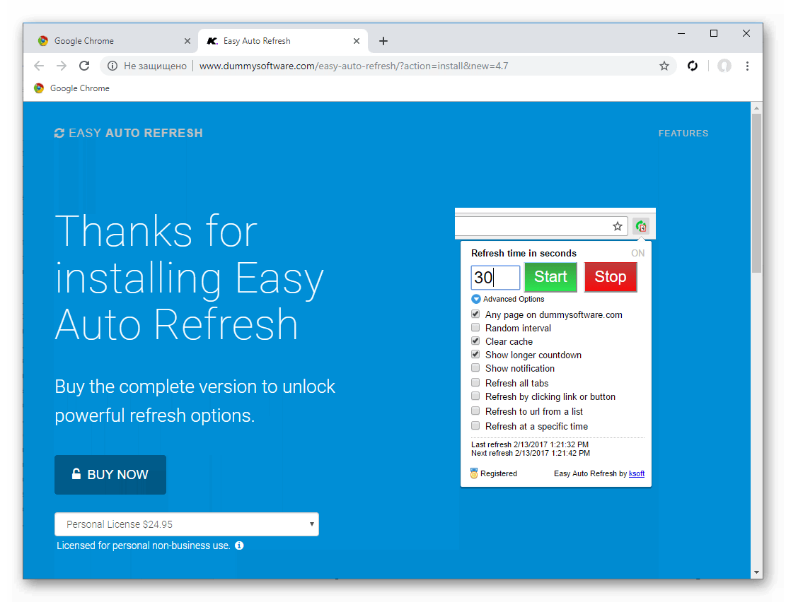 Первый запуск расширения Easy Auto Refresh в Google Chrome