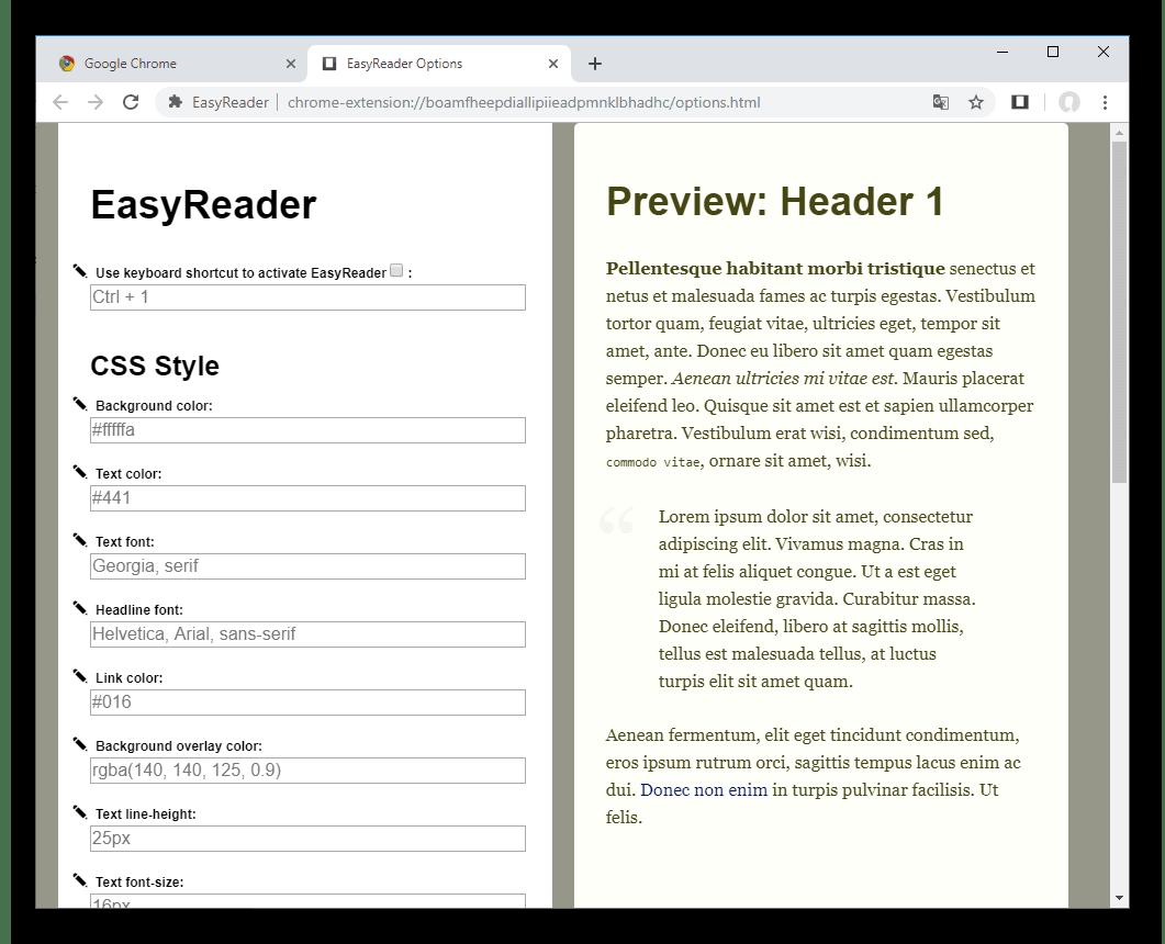 Страница настроек расширения EasyRead для Google Chrome