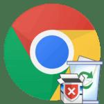 Почему не удаляется Google Chrome