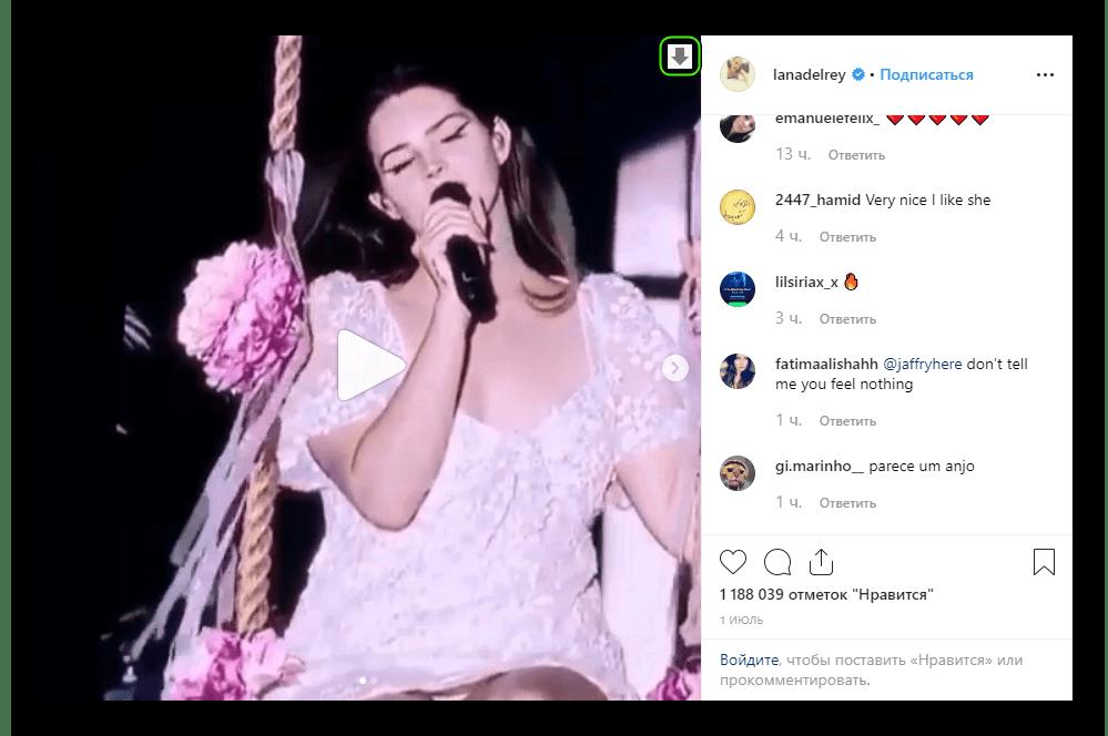 Скачать фото из Instagram с помощью скрипта SaveFrom.net в Google Chrome