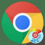 Как отключить аппаратное ускорение в Google Chrome
