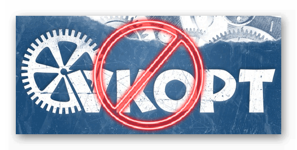 Картинка VkOpt для Google Chrome недоступен