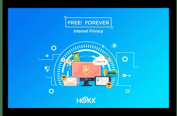 Картинка Hoxx VPN Proxy
