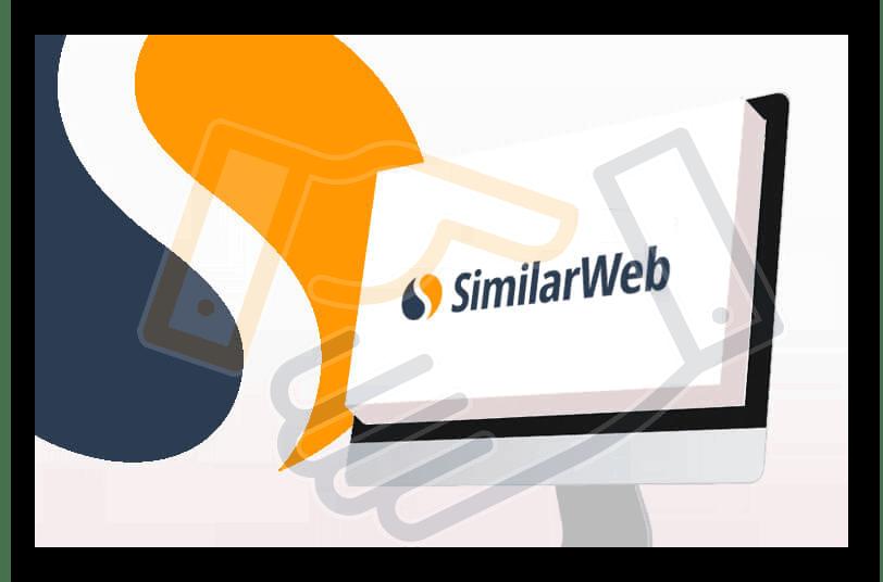 Логотип SimilarWeb