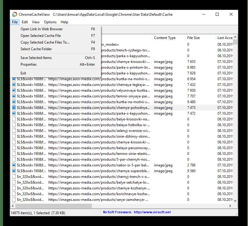 Меню раздела File в программе ChromeCacheView