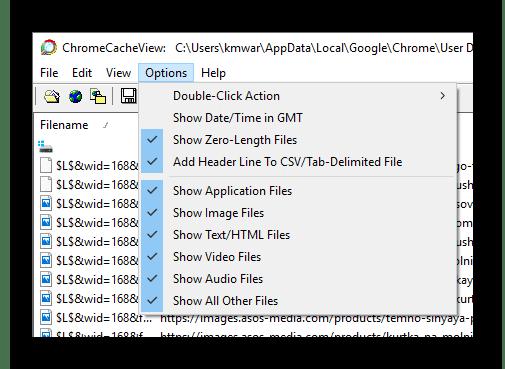 Меню раздела Options в программе ChromeCacheView