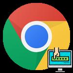 Как перенести пароли из Google Chrome на другой компьютер