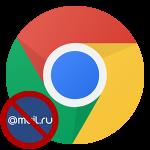 Как убрать поиск Mail.ru из Google Chrome