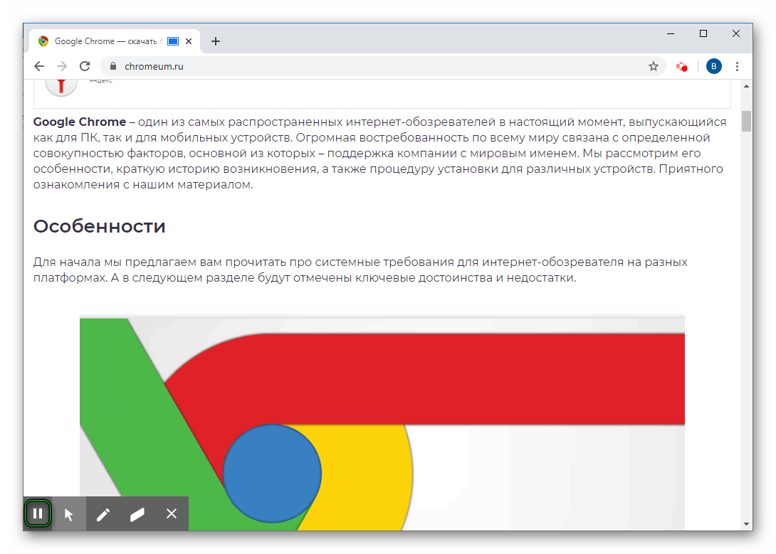 Пауза записи Screencastify в Google Chrome