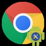 Скрытые функции Google Chrome на Android