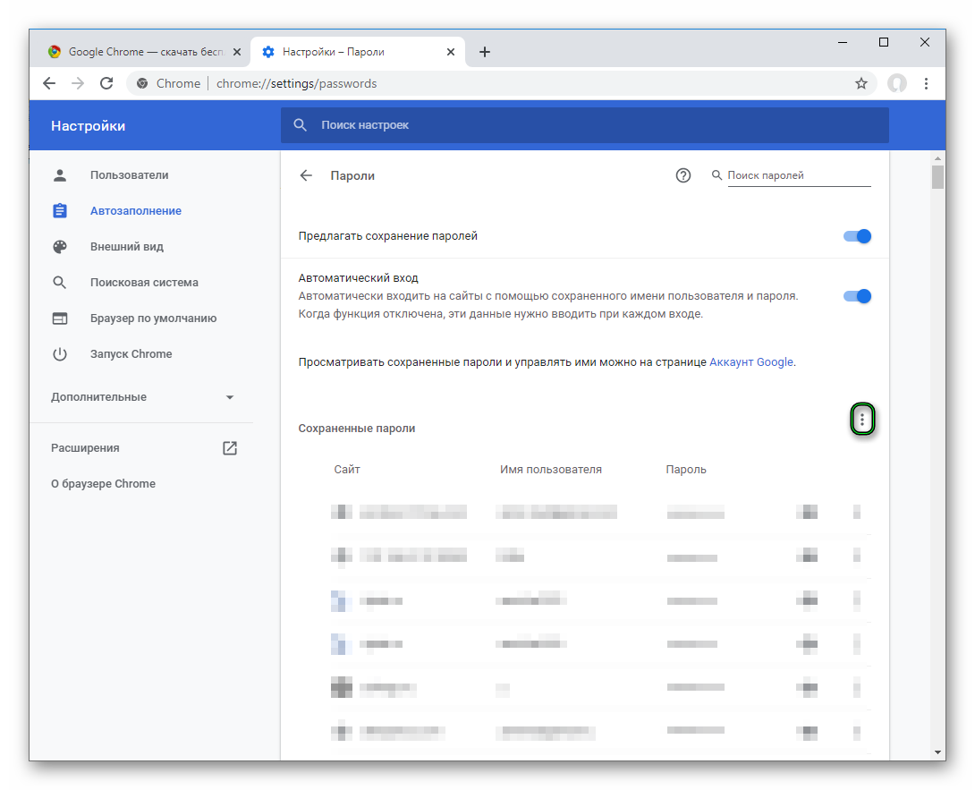 Вызов меню в разделе Пароли на странице параметров Chrome
