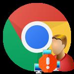 Администратор вашей сети применил групповую политику в Google Chrome
