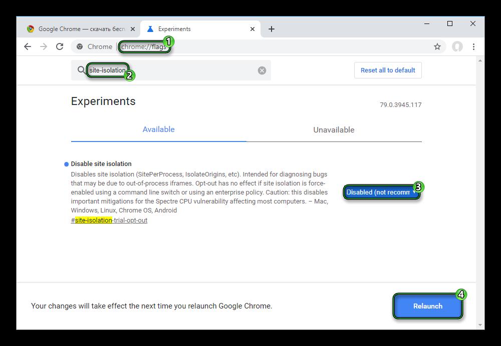 Отключение опции Изоляция сайтов в Google Chrome