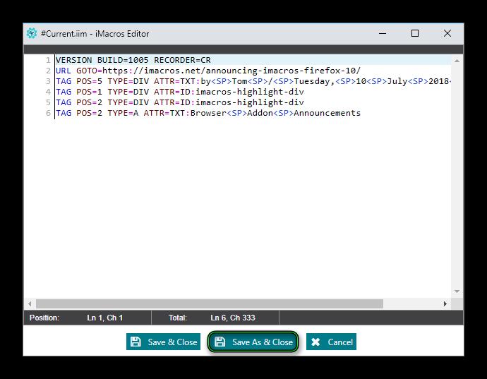 Сохранение макроса в iMacros для Google Chrome