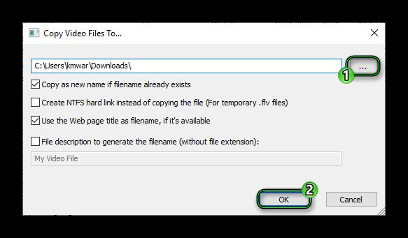 Сохранить файлы из кэша в VideoCacheView