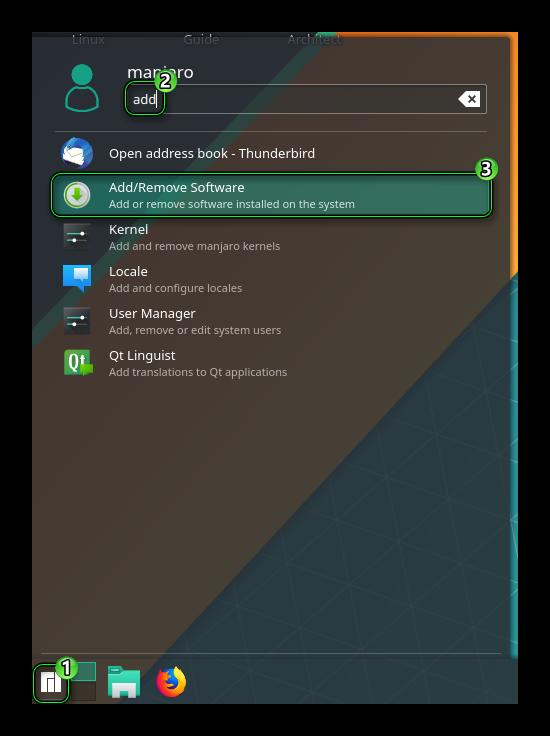 Запуск магазина приложений Manjaro Linux
