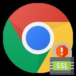 Ошибка подключения SSL в Google Chrome